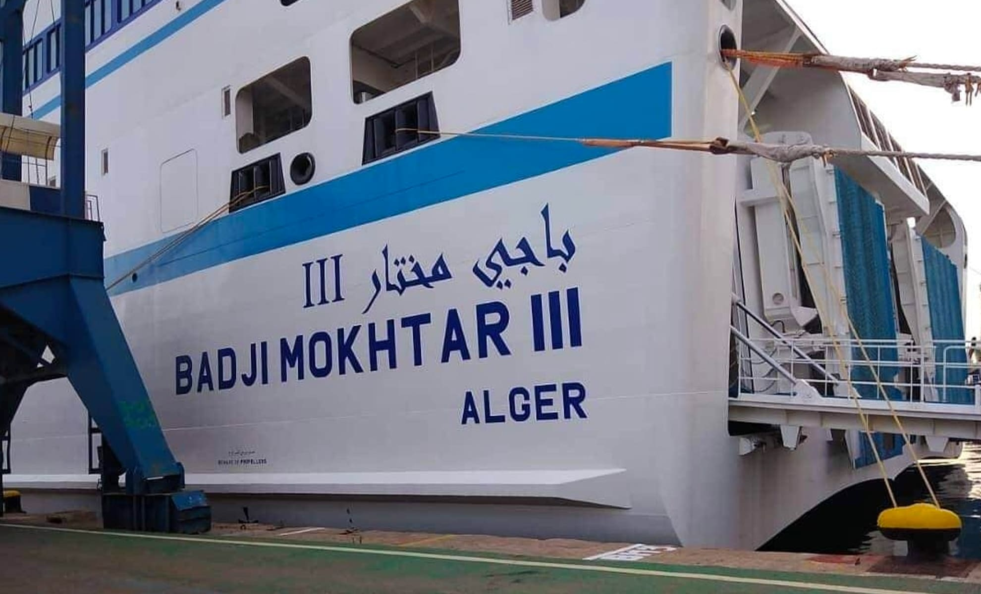 Algérie Ferries : Le navire Badji Mokhtar III inauguré ce jeudi